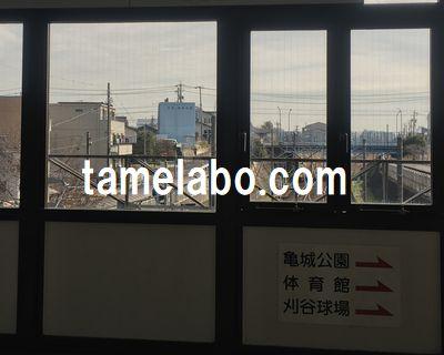 JR東海道本線 逢妻駅