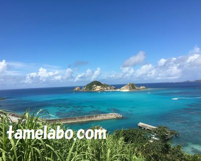 渡嘉敷島から見た景色